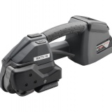 Signode BXT3-19 Battery Powered Strapping Tool thumbnail